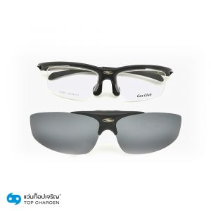 แว่นสายตา COS CLUB คลิปออนชาย รุ่น A0067-C1 (กรุ๊ป 75)