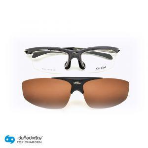 แว่นสายตา COS CLUB คลิปออนชาย รุ่น A0067-C4 (กรุ๊ป 75)