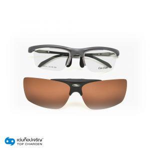 แว่นสายตา COS CLUB คลิปออนชาย รุ่น A0068-C4 (กรุ๊ป 75)
