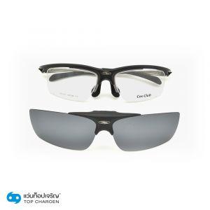 แว่นสายตา COS CLUB คลิปออนชาย รุ่น A0069-C1 (กรุ๊ป 75)