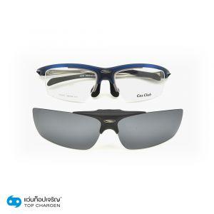 แว่นสายตา COS CLUB คลิปออนชาย รุ่น A0069-C3 (กรุ๊ป 75)