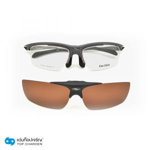 แว่นสายตา COS CLUB คลิปออนชาย รุ่น A0069-C4 (กรุ๊ป 75)