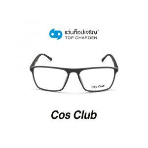 แว่นสายตา COS CLUB สปอร์ต รุ่น 2003-C3 (กรุ๊ป 45)
