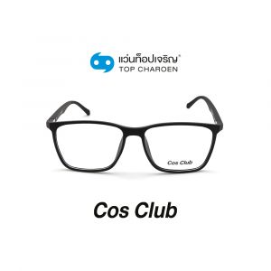 แว่นสายตา COS CLUB สปอร์ต รุ่น 2013-C1 (กรุ๊ป 45)