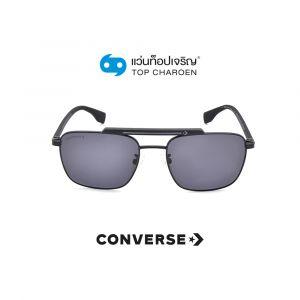 แว่นกันแดด CONVERSE รุ่น SCO224 สี 0531 ขนาด 54 (กรุ๊ป 88)