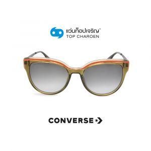 แว่นกันแดด CONVERSE รุ่น SCO149 สี 0G65 ขนาด 54 (กรุ๊ป 88)