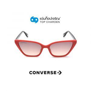 แว่นกันแดด CONVERSE รุ่น SCO197 สี 07FU ขนาด 53 (กรุ๊ป 88)