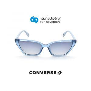 แว่นกันแดด CONVERSE รุ่น SCO197 สี 0L37 ขนาด 53 (กรุ๊ป 88)