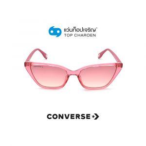 แว่นกันแดด CONVERSE รุ่น SCO197 สี 0W11 ขนาด 53 (กรุ๊ป 88)