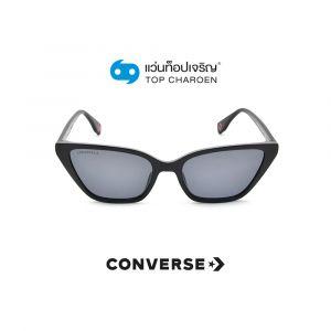 แว่นกันแดด CONVERSE รุ่น SCO197 สี 0Z42 ขนาด 53 (กรุ๊ป 88)