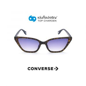 แว่นกันแดด CONVERSE รุ่น SCO197 สี 738X ขนาด 53 (กรุ๊ป 88)