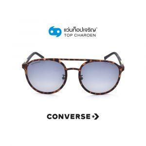 แว่นกันแดด CONVERSE  รุ่น SCO198 สี 7VEP ขนาด 54 (กรุ๊ป 88)