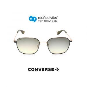 แว่นกันแดด CONVERSE รุ่น SCO223 สี 301X ขนาด 54 (กรุ๊ป 88)