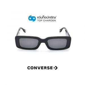 แว่นกันแดด CONVERSE รุ่น SCO228 สี 0700 ขนาด 51 (กรุ๊ป 88)