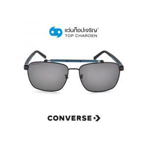 แว่นกันแดด CONVERSE รุ่น SCO229 สี 0531 ขนาด 57 (กรุ๊ป 88)