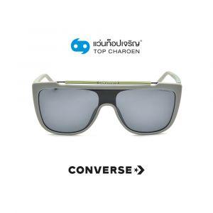 แว่นกันแดด CONVERSE รุ่น SCO230 สี 507P ขนาด 99 (กรุ๊ป 88)