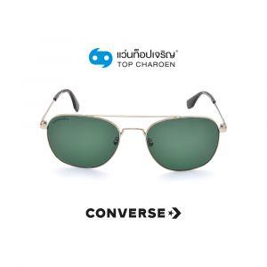 แว่นกันแดด CONVERSE รุ่น SCO249 สี 08M6 ขนาด 56 (กรุ๊ป 88)