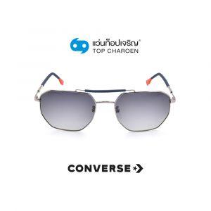 แว่นกันแดด CONVERSE รุ่น SCO252 สี 509P ขนาด 55 (กรุ๊ป 88)