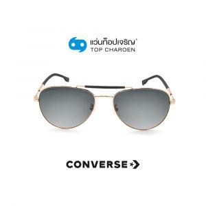 แว่นกันแดด CONVERSE รุ่น SCO253 สี 300P ขนาด 57 (กรุ๊ป 88)