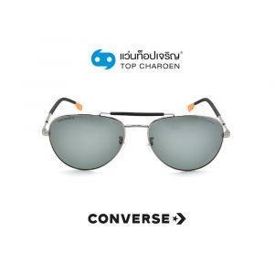 แว่นกันแดด CONVERSE รุ่น SCO253 สี 509V ขนาด 57 (กรุ๊ป 88)