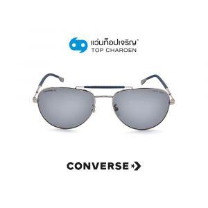 แว่นกันแดด CONVERSE รุ่น SCO253 สี 509Z ขนาด 57 (กรุ๊ป 88)