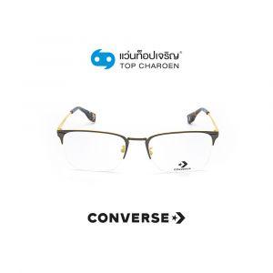 แว่นสายตา CONVERSE รุ่น VCO207K สี 08K4 ขนาด 55 (กรุ๊ป 85)