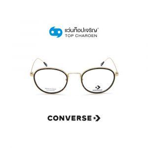 แว่นสายตา CONVERSE รุ่น VCO180K สี 08FF ขนาด 50 (กรุ๊ป 89)