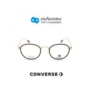 แว่นสายตา CONVERSE รุ่น VCO180K สี 300Y ขนาด 50 (กรุ๊ป 89)