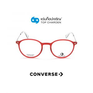 กรอบแว่น CONVERSE รุ่น VCO064 สี 07AK ขนาด 49 (กรุ๊ป 88)