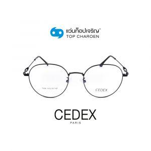 แว่นสายตา CEDEX วัยรุ่นโลหะ รุ่น 7906-C1 (กรุ๊ป 29)