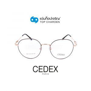 แว่นสายตา CEDEX วัยรุ่นโลหะ รุ่น 7906-C3 (กรุ๊ป 29)