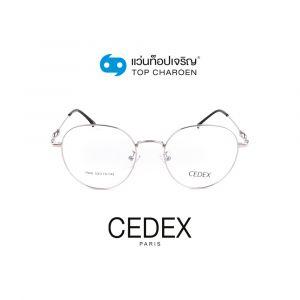 แว่นสายตา CEDEX วัยรุ่นโลหะ รุ่น 7906-C7 (กรุ๊ป 29)