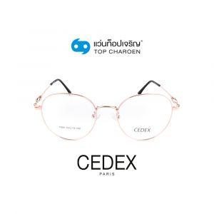 แว่นสายตา CEDEX วัยรุ่นโลหะ รุ่น 7906-C8 (กรุ๊ป 29)