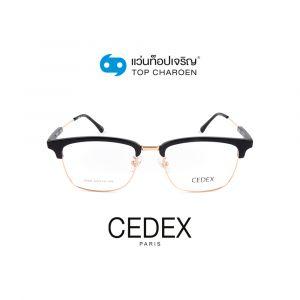 แว่นสายตา CEDEX วัยรุ่นโลหะ รุ่น 9248-C3 (กรุ๊ป 29)