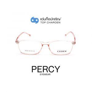 แว่นสายตา CEDEX วัยรุ่นพลาสติก รุ่น A0250-C2 (กรุ๊ป 15)