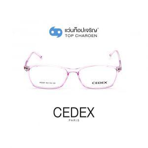 แว่นสายตา CEDEX วัยรุ่นพลาสติก รุ่น A0250-C7 (กรุ๊ป 15)