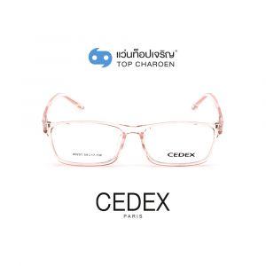 แว่นสายตา CEDEX วัยรุ่นพลาสติก รุ่น A0251-C2 (กรุ๊ป 15)