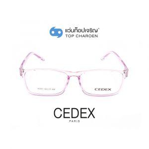 แว่นสายตา CEDEX วัยรุ่นพลาสติก รุ่น A0251-C7 (กรุ๊ป 15)