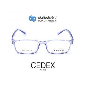 แว่นสายตา CEDEX วัยรุ่นพลาสติก รุ่น A0252-C6 (กรุ๊ป 15)