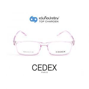 แว่นสายตา CEDEX วัยรุ่นพลาสติก รุ่น A0252-C7 (กรุ๊ป 15)