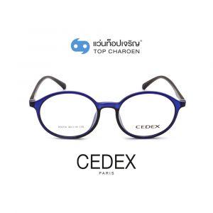 แว่นสายตา CEDEX วัยรุ่นพลาสติก รุ่น A0254-C4 (กรุ๊ป 15)