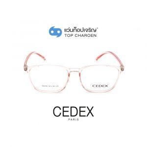 แว่นสายตา CEDEX วัยรุ่นพลาสติก รุ่น A0256-C2 (กรุ๊ป 15)
