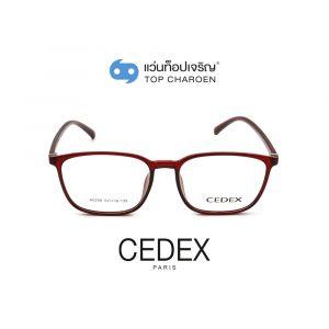 แว่นสายตา CEDEX วัยรุ่นพลาสติก รุ่น A0256-C3 (กรุ๊ป 15)