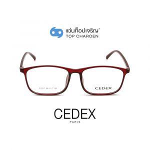 แว่นสายตา CEDEX วัยรุ่นพลาสติก รุ่น A0257-C3 (กรุ๊ป 15)