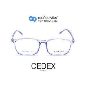 แว่นสายตา CEDEX วัยรุ่นพลาสติก รุ่น A0257-C6 (กรุ๊ป 15)