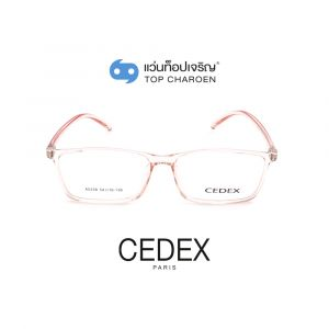 แว่นสายตา CEDEX วัยรุ่นพลาสติก รุ่น A0258-C2 (กรุ๊ป 15)