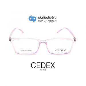 แว่นสายตา CEDEX วัยรุ่นพลาสติก รุ่น A0258-C7 (กรุ๊ป 15)