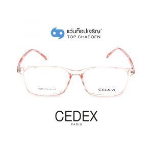 แว่นสายตา CEDEX วัยรุ่นพลาสติก รุ่น A0259-C2 (กรุ๊ป 15)