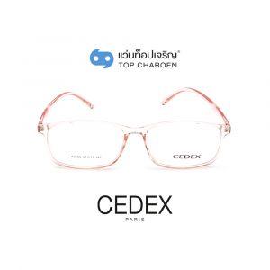 แว่นสายตา CEDEX วัยรุ่นพลาสติก รุ่น A0260-C2 (กรุ๊ป 15)