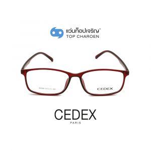 แว่นสายตา CEDEX วัยรุ่นพลาสติก รุ่น A0260-C3 (กรุ๊ป 15)